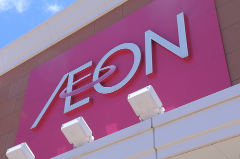 http://www.dreamstime.com/stock-image-aeon-retail-store-company-logo-japan-image43127611
