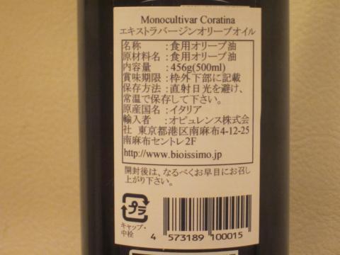 label2_convert_20150301200314